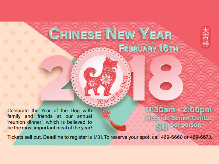 Flyer for Chinese New Yewars event at McBride